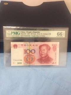 99版100人民幣雙冠888