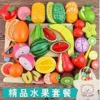 (SOLD) BN Deluxe Wooden Magnetic Cutting Foods Assorted Fruits Kitchen Play Toy Set