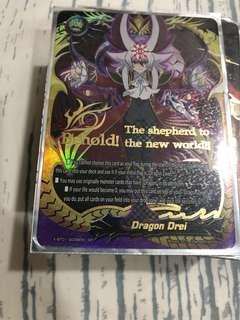Dragon Zwei / Dragon Drei Buddyfight Deck FULL DECK
