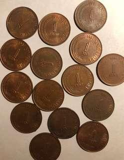 Old Singapore Coins - one cent