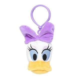 Disney Daisy Keyring