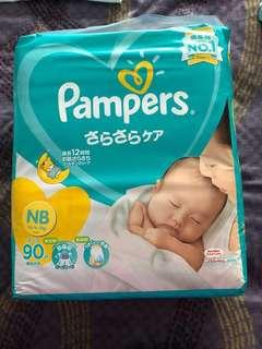 Pampers size NB and S ($15 each)