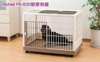 Richelle 寵物籠