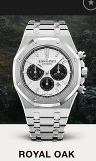 Audemars Piguet Royal Oak Chronograph 26331ST