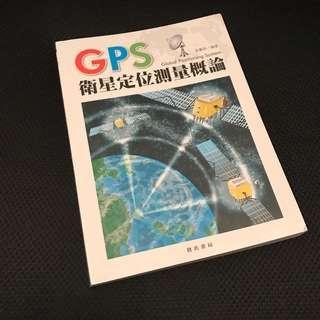 🚚 衛星定位測量概論