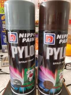 Nippon Spay Paint
