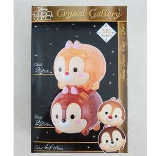 HANAYAMA 3D Puzzle Crystal Gallery Chipmunks - Dale and Chip 44 pieces