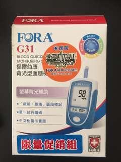 🚚 G 31全新福爾益康背光血糖機