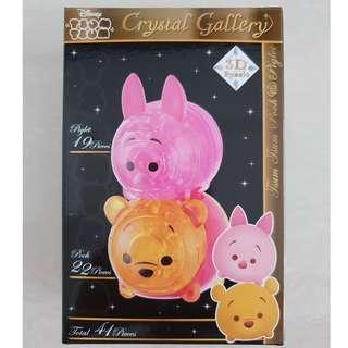 HANAYAMA 3D Pazzle Crystal Gallery Winnie the Pooh and Piglet 41 pieces