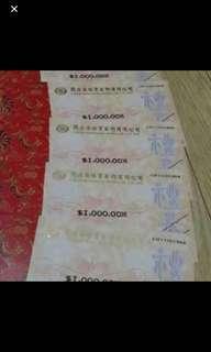周生生現金券可以買黃金無限制使用禮券$1000