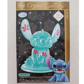 HANAYAMA 3D Pazzle Crystal Gallery Stitch 41 pieces