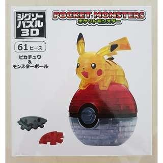 BEVERLY POCKET MONSTERS Pikachu 3D puzzle 61 pieces