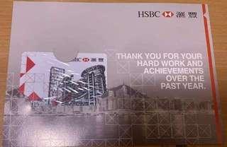 HSBC 滙豐八達通  升值之選 ,私人機構出的特別版八達通係限量 , 割愛出售。 八達通具有收藏價值 , 明星相的八達通升值10至15倍 , 房協全套六十周年紀念版八達通 , 升值天價幾萬。