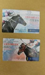 香港賽馬會名駒 遊戲紀念卡 一套八張