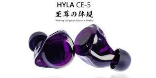 CHEAP $1088!!! TOP OF THE LINE PROFESSIONAL CERAMIC IEM BY HYLA!!!