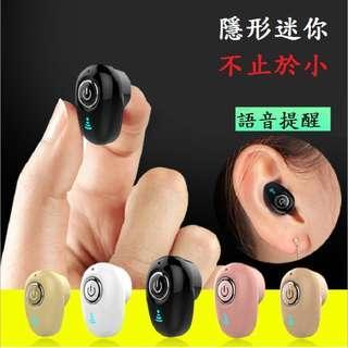 (特價)新款迷你藍芽耳機(藍芽4.1)