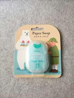 Paper soap 肥皂紙