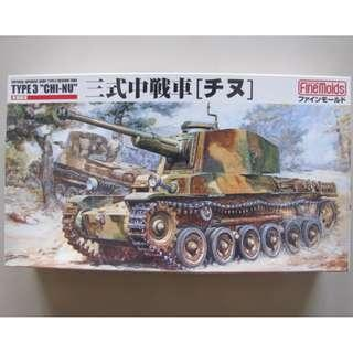 "FINE MOLDS 1/35 IJA TYPE 3 MEDIUM TANK ""CHI-NU"""