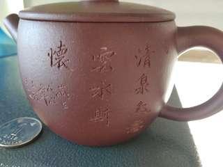 100% 全新 New 紫砂茶壶