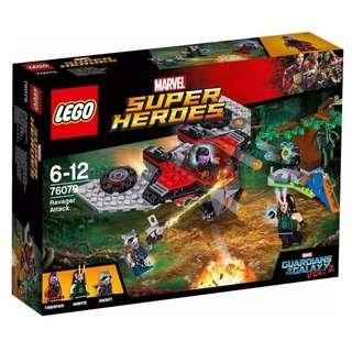 Lego Marvel Super Heroes 76079 - Ravager Attack Guardians of The Galaxy Sealed new