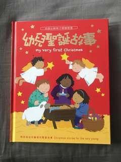 幼兒聖誕故事書(中英文)