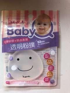 Baby Q transparent puff