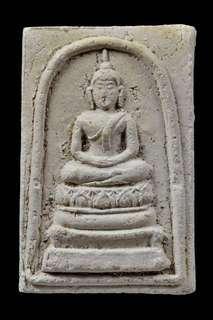 LP Geun Somdej Phra Pathan, BE2489, Wat Don Yannawa