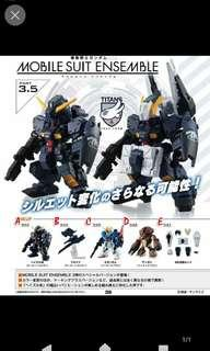 Bandai Mobile Suit Ensemble Part 3.5 扭蛋 盒蛋 高達 模型 mse