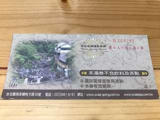 🚚 烏來名湯溫泉會館♨️ 不分平日假日都可使用