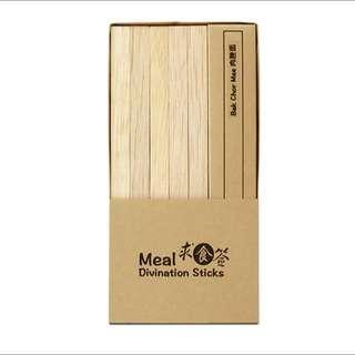 *Temporary Out of Stock - Meal Divination Sticks 求食签 ( Games And Gift )