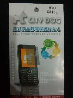 🚚 HTC X315E 螢幕保護貼
