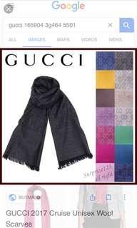 🚚 全新現貨 Gucci Silk Scarf 羊毛圍巾 氣質百搭圍巾 春夏天圍巾