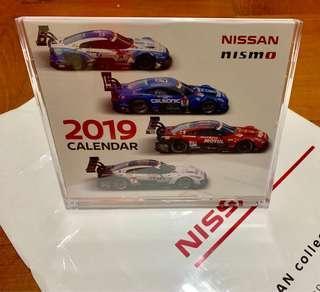 NISSAN NISMO 2019 Calendar and Diary