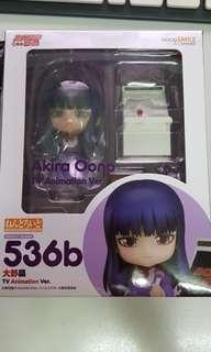 Brand new Sealed Nendoroid 536b Akira Oono TV Animation Ver