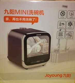 洗碗碟機 99% new dish washer 九陽