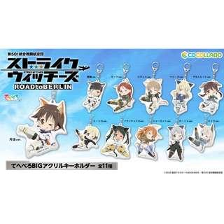 [PO] 501st Joint Fighter Wing Strike Witches Acrylic Keychain