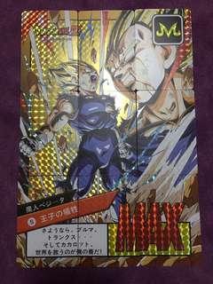Dragon Ball Fan Cards
