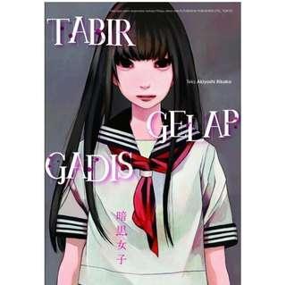 Tabir Gelap Gadis