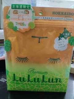 Lululun Premium Mask Limited Edition