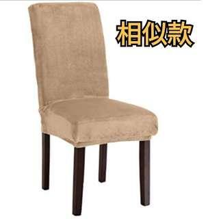 🚚 彈性萬用椅套×3