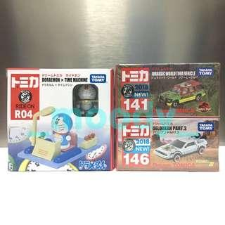 ※SALE※ Dream Tomica Ride On R04 Doraemon x Time Machine, No.141 Jurassic World Tour Vehicle, No.146 Delorean Part.3