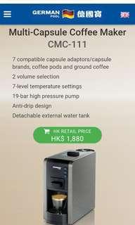 德國寶 coffee machine capsule