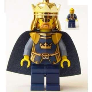 Lego 7094 crown king with cape cas332 with sword