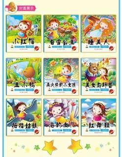 9 pcs BNIB Chinese Story Books Set Classic Stories Series 1