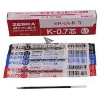 [熱賣]Zebra K-0.5/0.7替芯 (Pilot super grip/rex grip/Zebra Jimnie通用)
