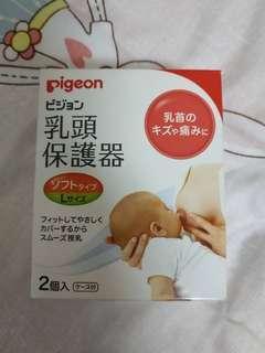 🚚 貝親乳頭保護罩