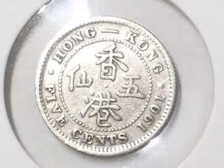1901年香港五仙銀幣