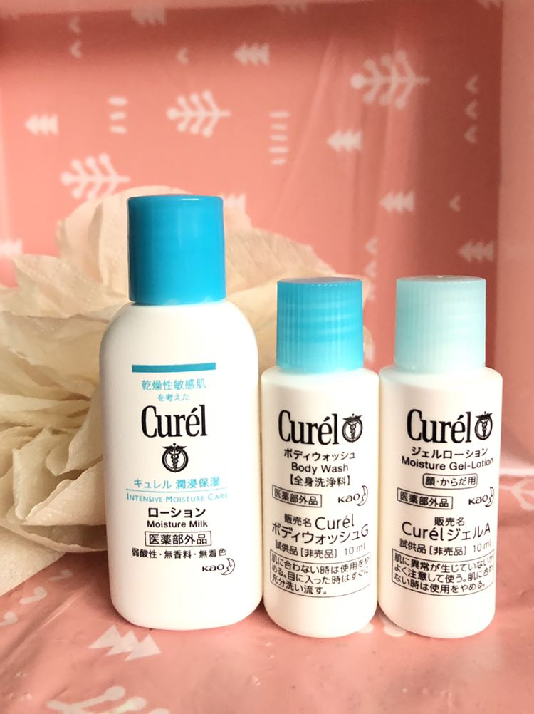 Japan Curel For Healthier Skin Travel Sample Set Moisture Cream