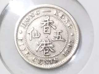 1897年香港五仙銀幣