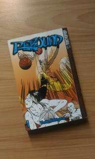 Rebound 1 by Yuriko Nishiyama
